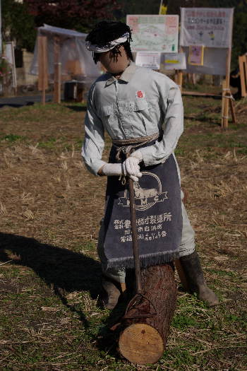 癒しの「やまくにかかしワールド」2012~ステキな村人たち 5