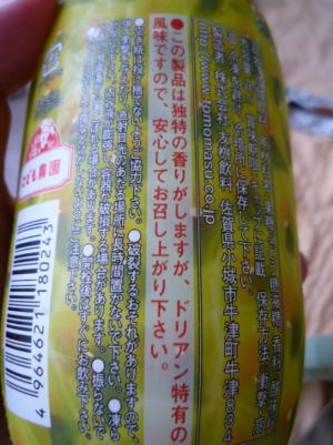 blog_import_50470bdd56b8a.jpeg