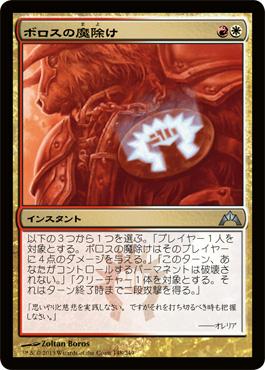 yo8hf6s3w3_jp.jpg