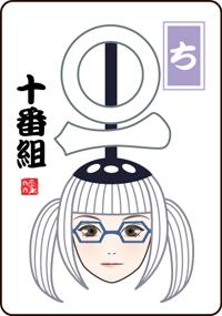 10_chi.jpg