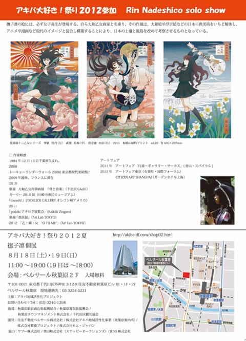 chira_shi.jpg