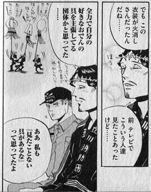 hikesi_2.jpg