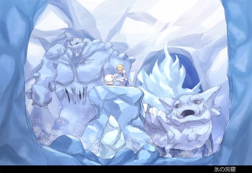 氷の洞窟2