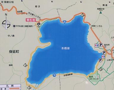 本栖湖の地図