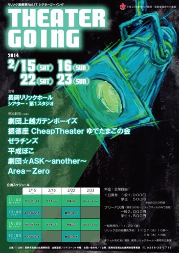 vol17_top.jpg