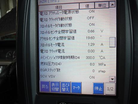 DSCF3156.jpg