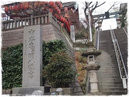 亀岡八幡宮ー1