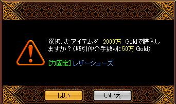 20131218013310bc2.png