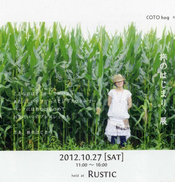 img006_convert_20121001201458.jpg