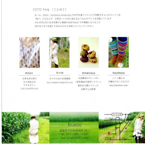 img012_convert_20121001201714.jpg