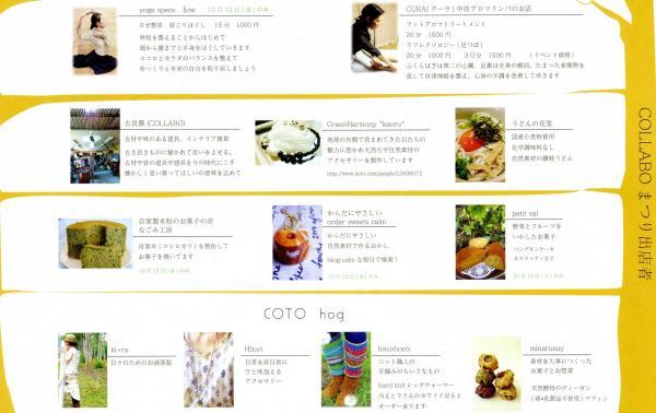 img014_convert_20121001200105.jpg