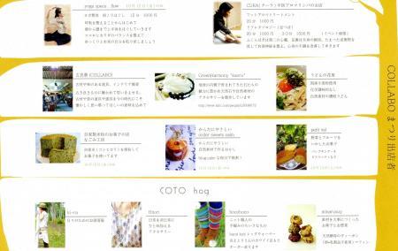 img014_convert_20121004221409.jpg