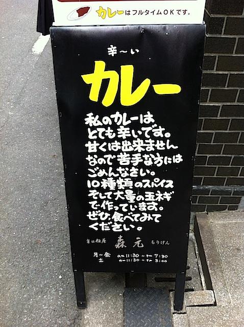 2012060102.jpg