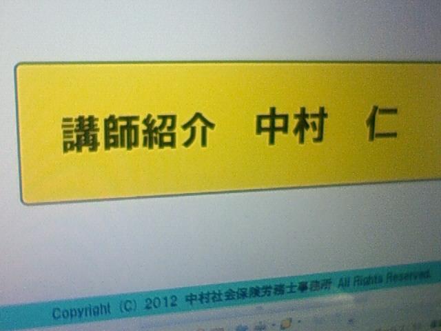 NEC_1310.jpg