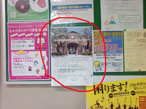2014_10_30_7.jpg