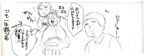 img416+-+繧ウ繝斐・+(2)_convert_20120519194053