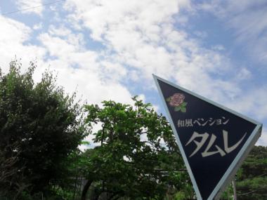 NCM_0502.jpg