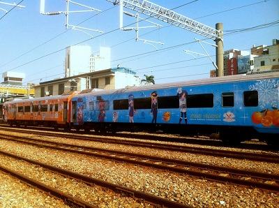 台湾鉄道少女
