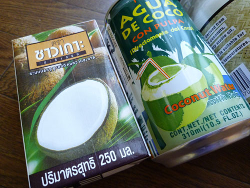 coconut-02.jpg