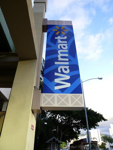 wallmart-01.jpg