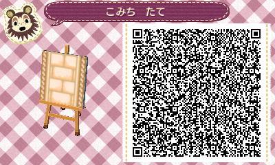 img517cc5825980c.jpg