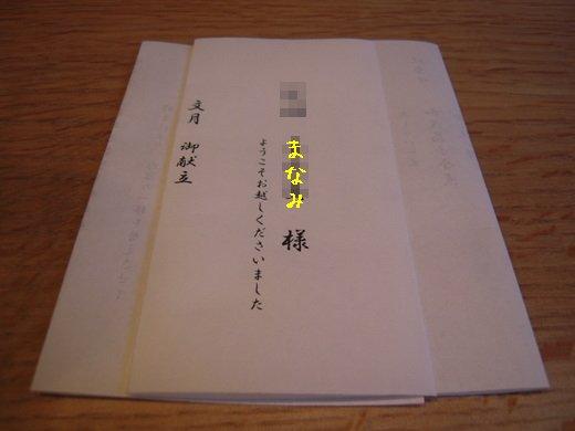 2012071734.jpg