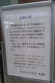 20121227_165724.jpg