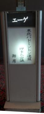 20130420_150832.jpg