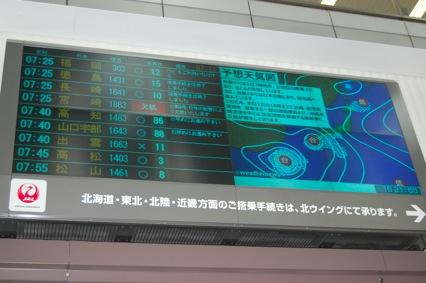 DSC_0004th_.jpg