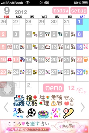 IMG_0689th_.jpg