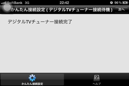 IMG_0852th_.jpg