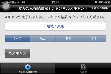 IMG_0853th_.jpg