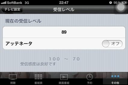 IMG_0860th_th_.jpg