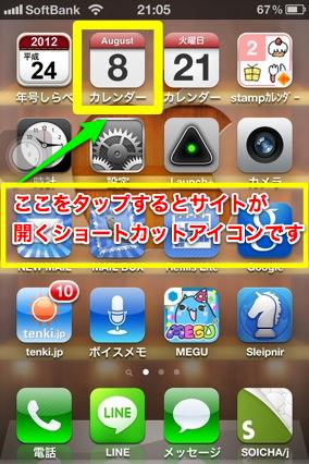 IMG_1254thsk2_-1.jpg