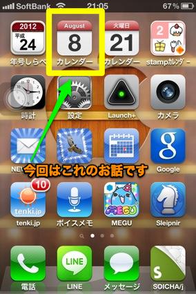 IMG_1254thsk_.jpg
