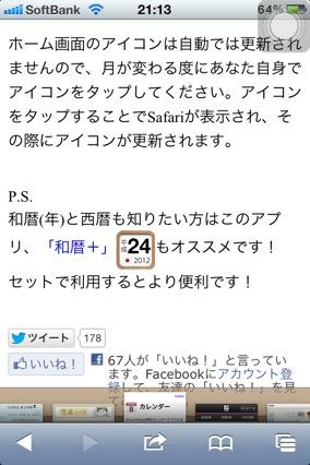 IMG_1257th_.jpg