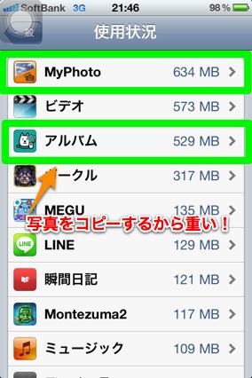 IMG_1364th_.jpg