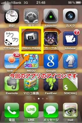 IMG_1365th_.jpg