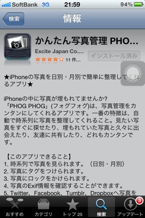 IMG_1376th_.jpg