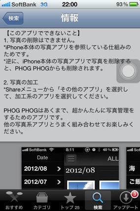 IMG_1378th_.jpg