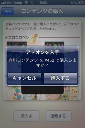 IMG_2205th_.jpg