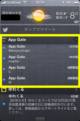 IMG_2364th_.jpg