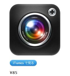 camera0004.jpg