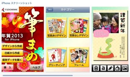 iTunesth_.jpg
