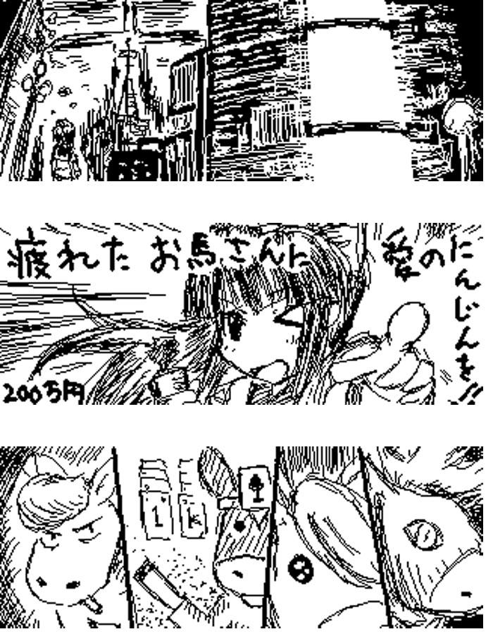 140204mii.jpg