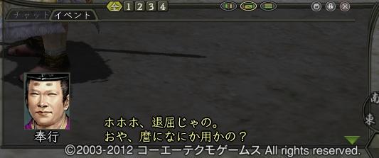 2012101102.jpg
