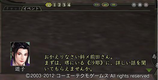 2012110104.jpg