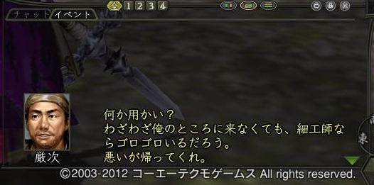 2012111402.jpg