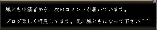 2013070602.jpg
