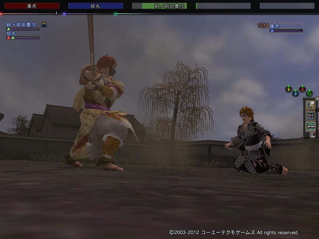 samuraidaisyou12.jpg